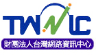 TWNIC (Taiwan Network Information Center)